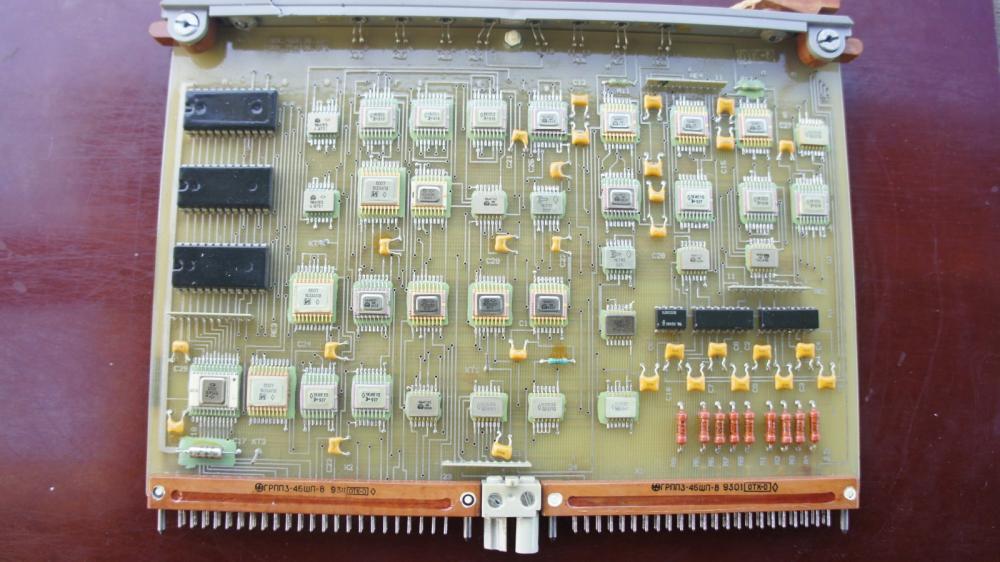DSC00628.JPG