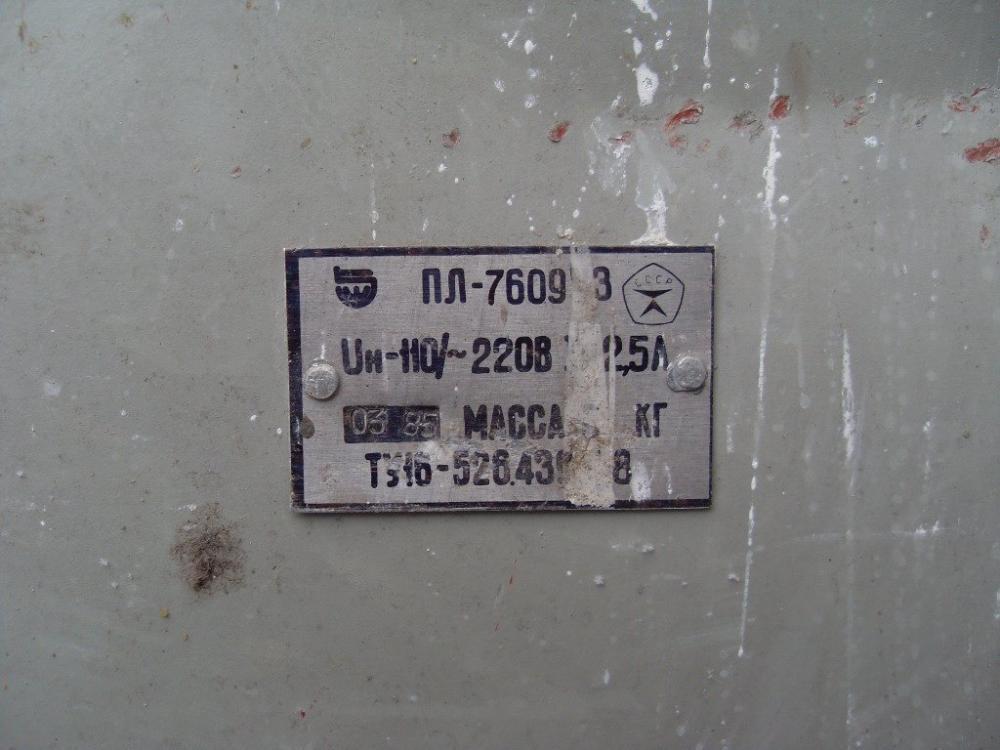 SDC19929.JPG
