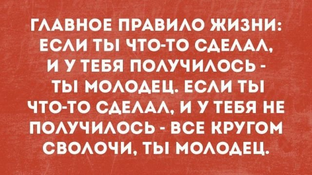 podborka_dnevnaya_16.jpg