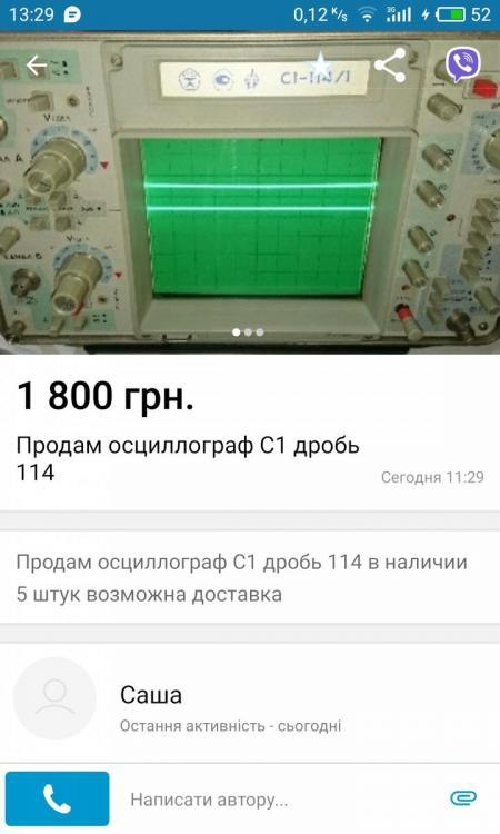 S80321-132954.thumb.jpg.abf4ffded26ee25404842a70ce2fe906.jpg