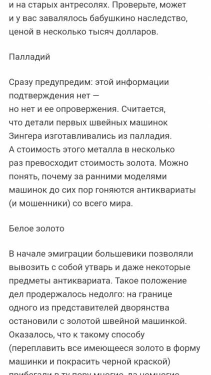 Screenshot_20180315-165952.png