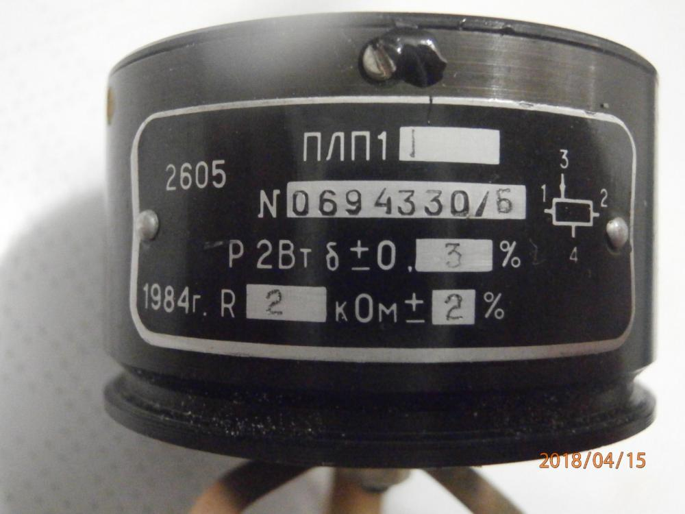 P4151135.JPG