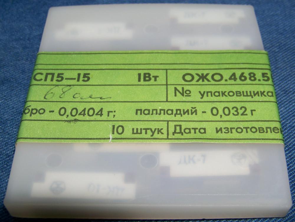 100_6113.thumb.JPG.2c43e26015ced051a53581431bb56f9f.JPG