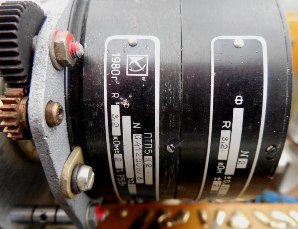 Резистор ПТП-5  17.JPG