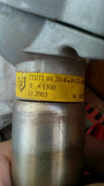 IMG-a124f2edb1cce5bd666bb553e309464e-V.jpg