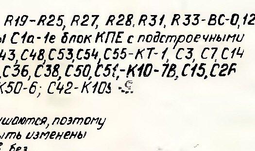 Snap5.jpg.a075e15a67b07252f4dc720b0ed51298.jpg