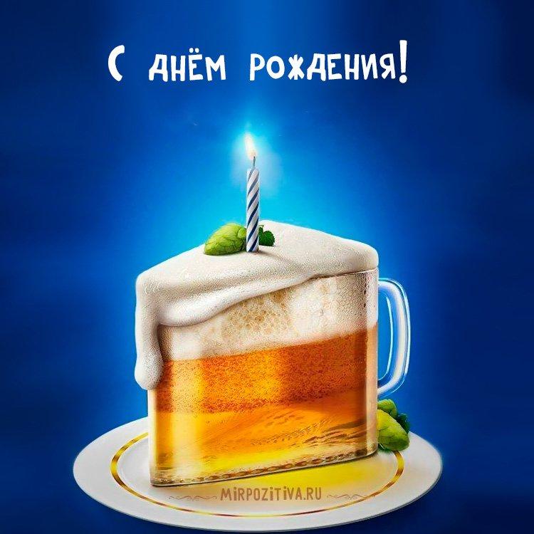 Kartinki_pozdravleniya_muzhu_20_08153553.jpg