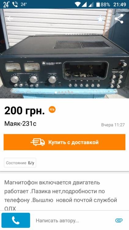 Screenshot_20180804-214938.png