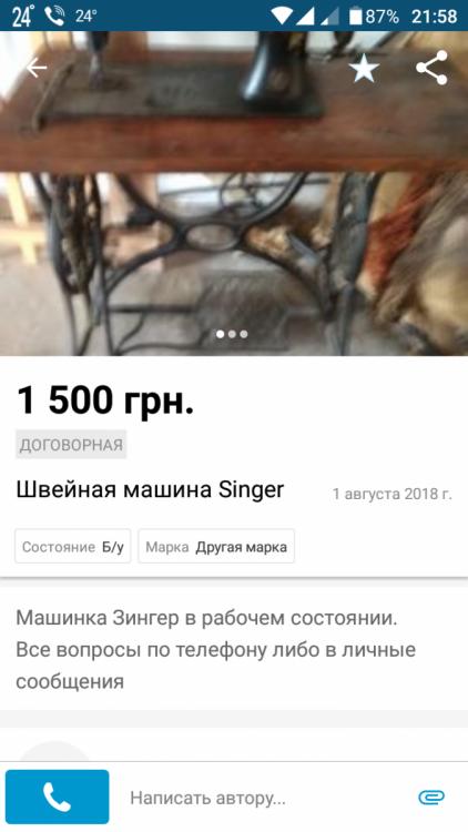 Screenshot_20180804-215855.png