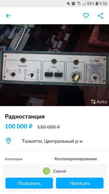 Screenshot_20180805-095019.jpg