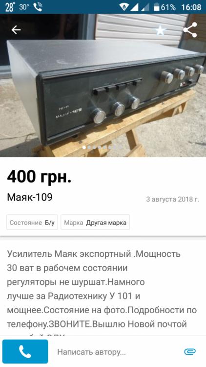 Screenshot_20180807-160859.png
