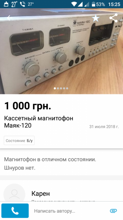 Screenshot_20180808-152533.png