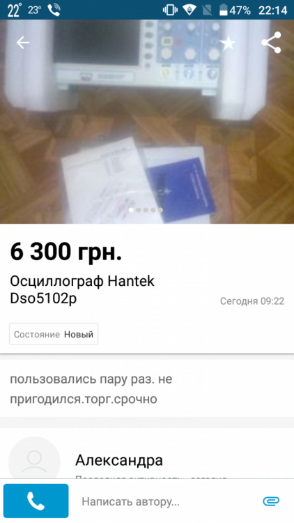 Screenshot_20180818-221431.png