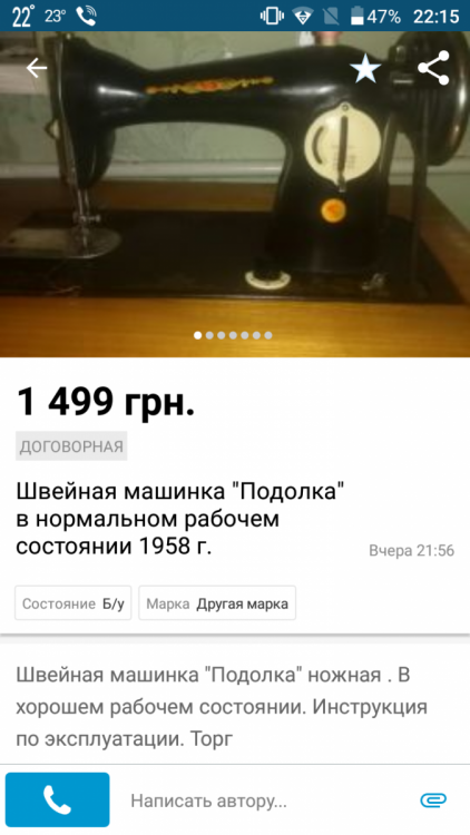 Screenshot_20180818-221522.png