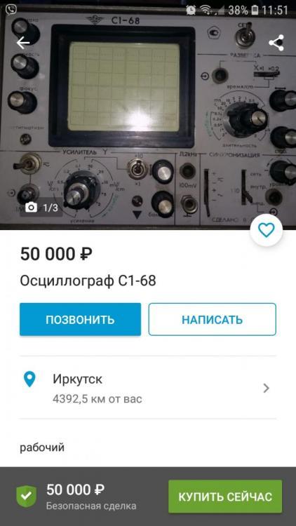 Screenshot_20180902-115113.jpg