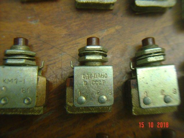 DSC04499.JPG.f2475769541f584a958c8fa35f587f75.JPG