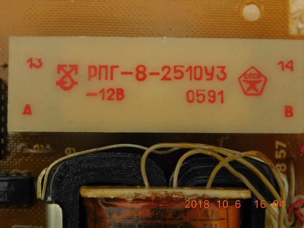 DSCN1593.JPG