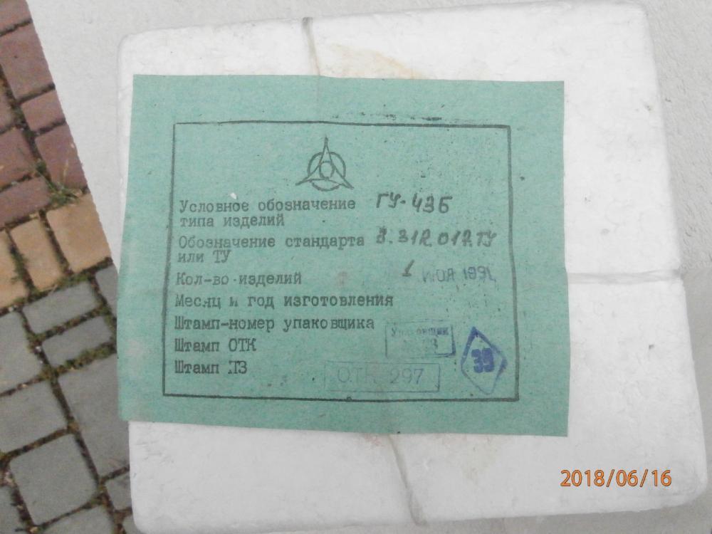 P6161276.JPG