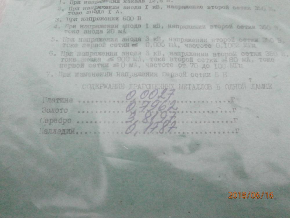 P6161277.JPG