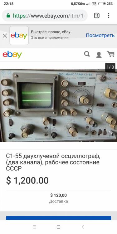 Screenshot_2018-10-15-22-18-51-255_com.android.chrome.png
