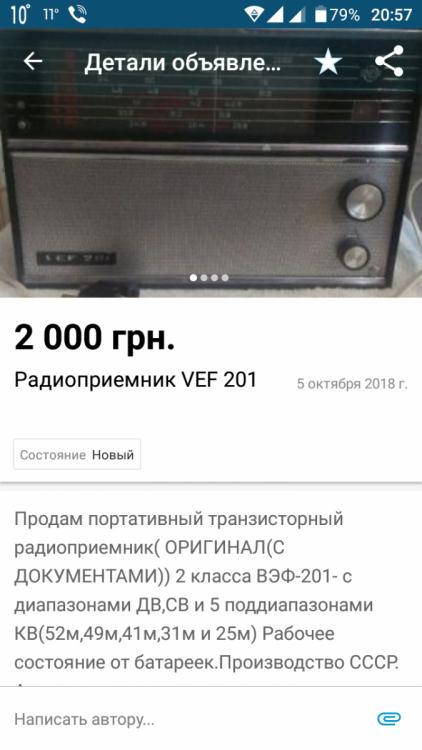 Screenshot_20181008-210042.png