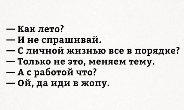 soc_seti_24.jpg