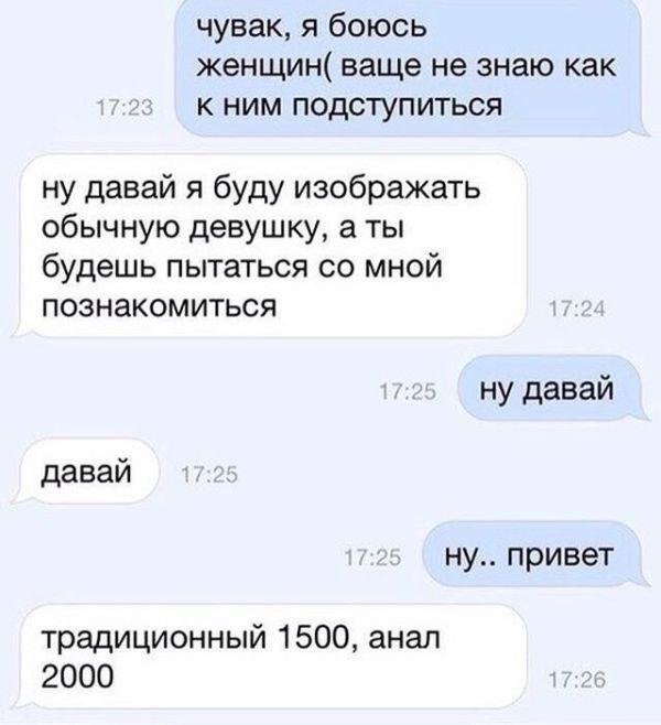 soc_seti_30.jpg