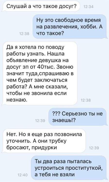 soc_seti_prikoli_03.jpg