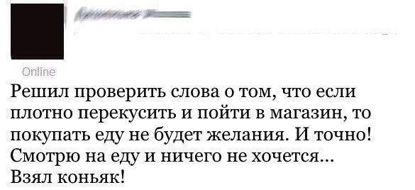 soc_seti_prikoli_09.jpg