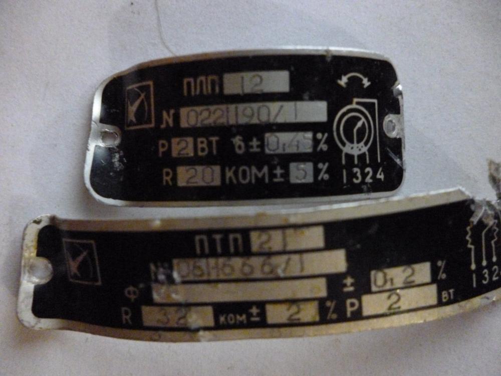 P1060358.JPG