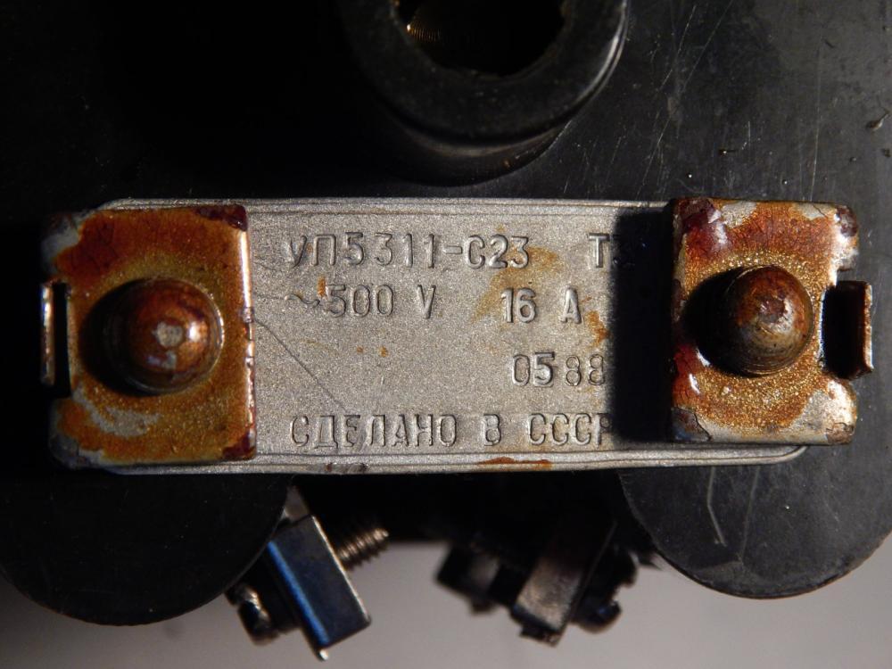 DSCN5334[1].JPG