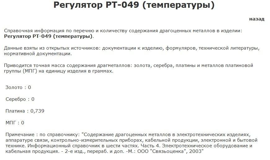 1265479927_-049.jpg.d500cbe42e601ccbb9949bd48eb40dfa.jpg