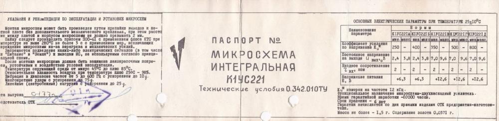 к1ус221.jpg