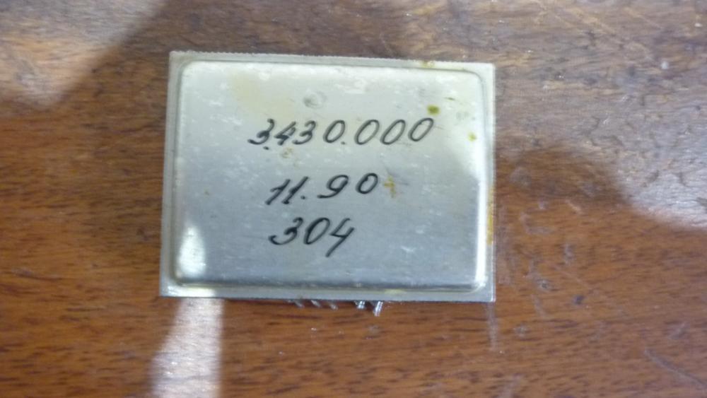 P1100094.JPG