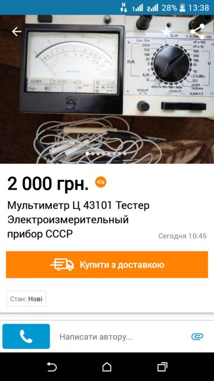 Screenshot_20190402-133807.thumb.png.be6d9dc0953ed3be4fda3c17e9edd29e.png