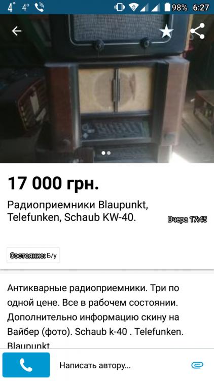 Screenshot_20190419-062704.png