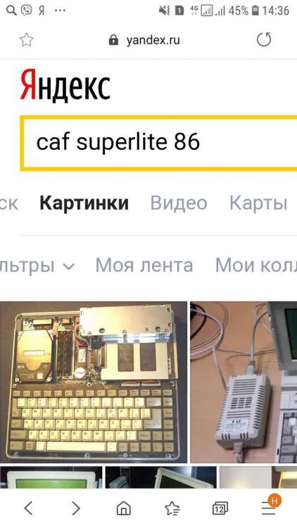 Screenshot_20190522-143632_Samsung Internet.jpg