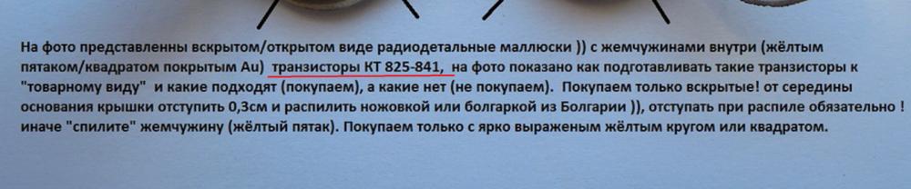 1530128699_2.thumb.png.14251f9c3f9059d13ce7fe35092c4430.png