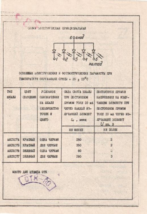 198871979_317(2).thumb.jpg.2842e9441b49942433832711d28d06cc.jpg