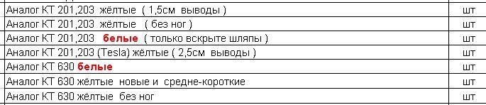 Скриншот (2019.09.29 21-40-05).jpg