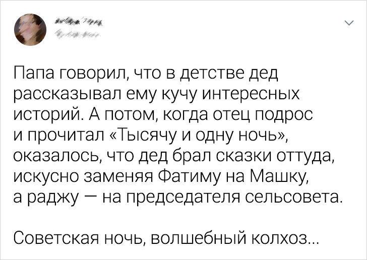 180817_8_trinixy_ru.jpg