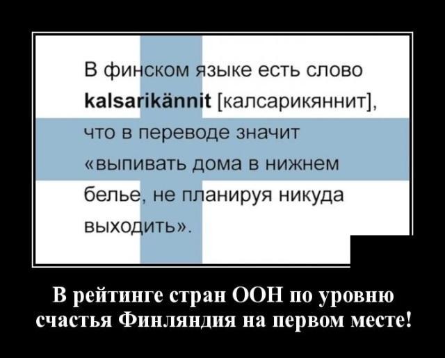 1570448555_demotivatory_07.jpg
