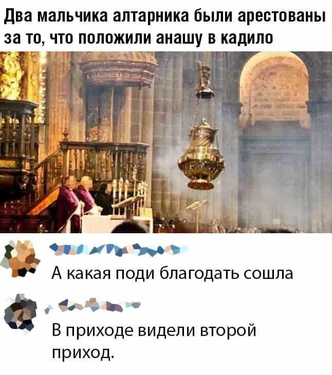 182197_16_trinixy_ru.jpg