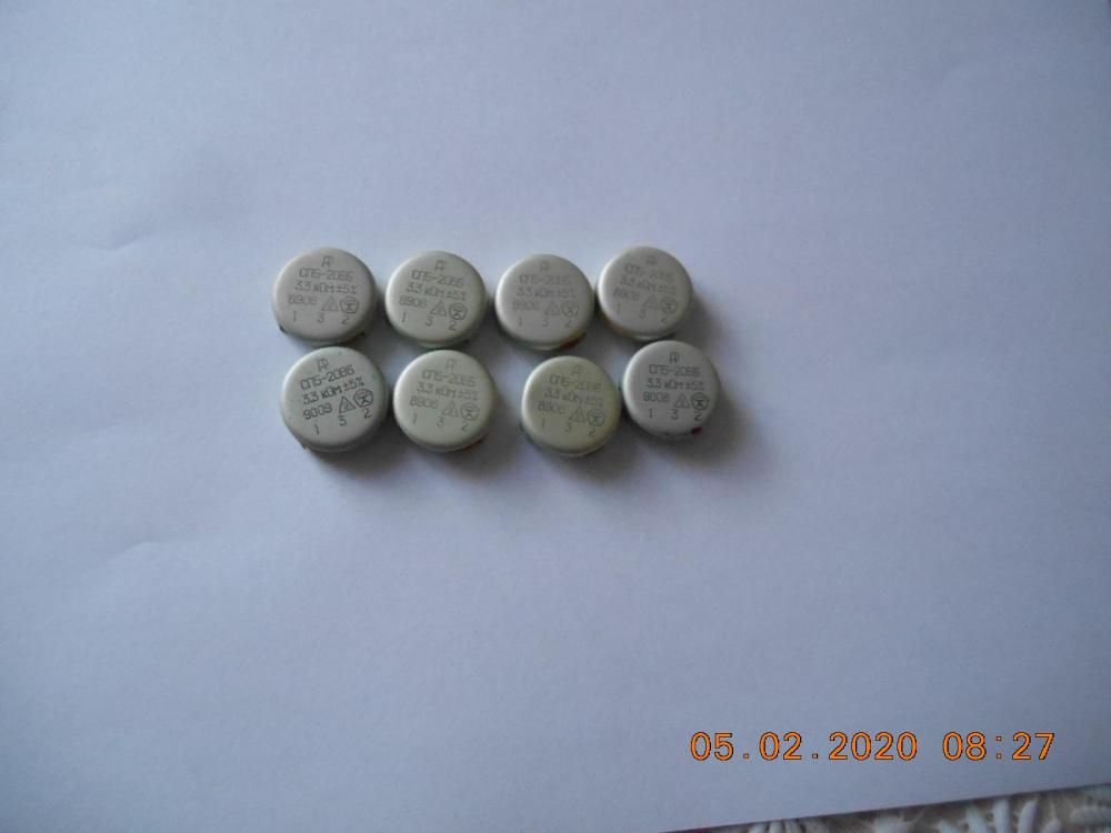 DSCN2512.thumb.JPG.60e3c59fd1e54ea46fe410b32fde8a64.JPG