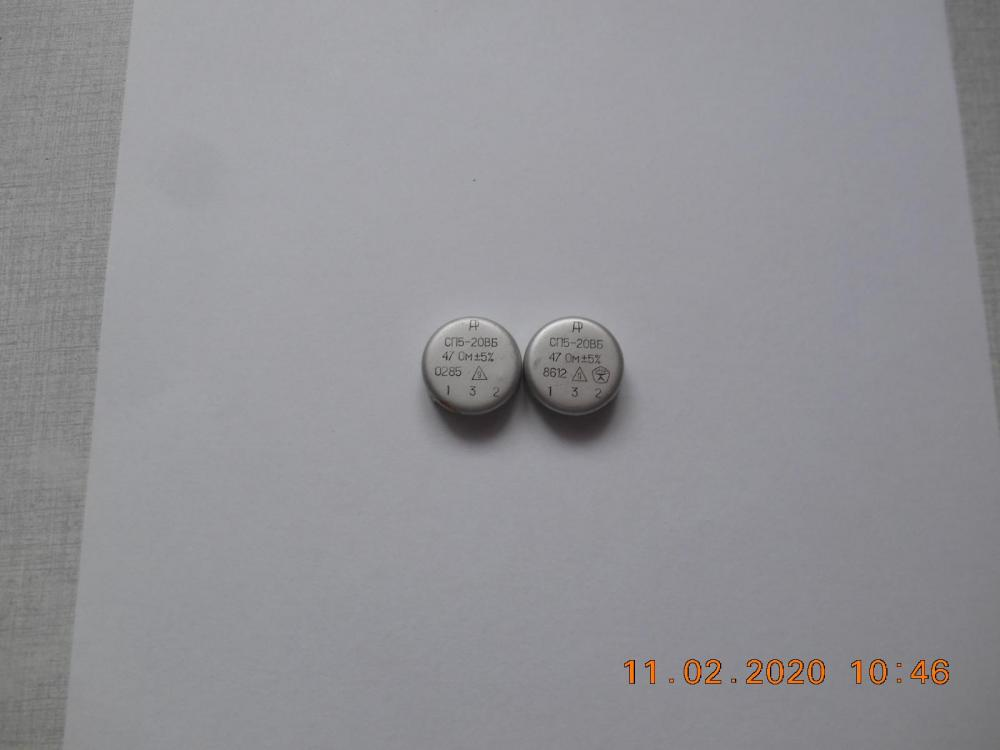 DSCN2598.thumb.JPG.671f48ed33f3f86151ed8f6f8f0795d1.JPG