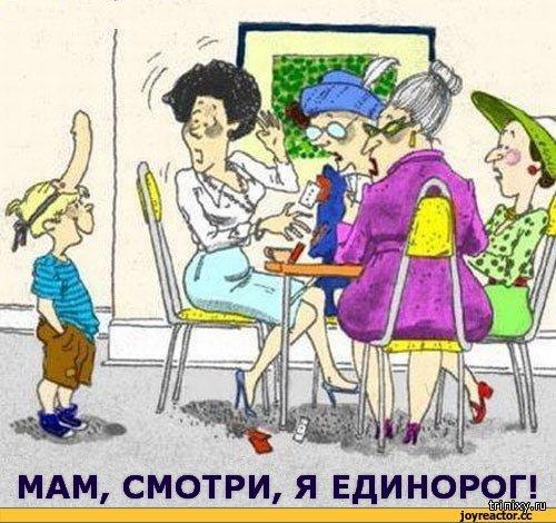 1596493473_Komiksy-Lizclimo-dobrye-komiksy-dobrota-1419747.jpeg
