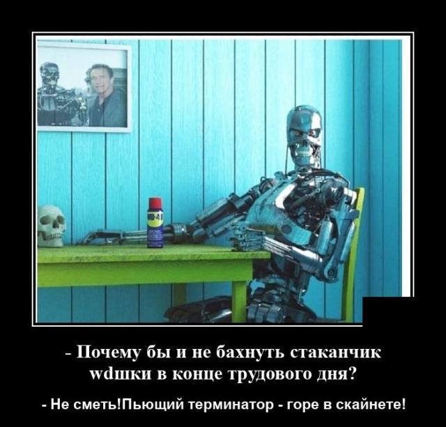 1596801591_demotivatory_04.jpg