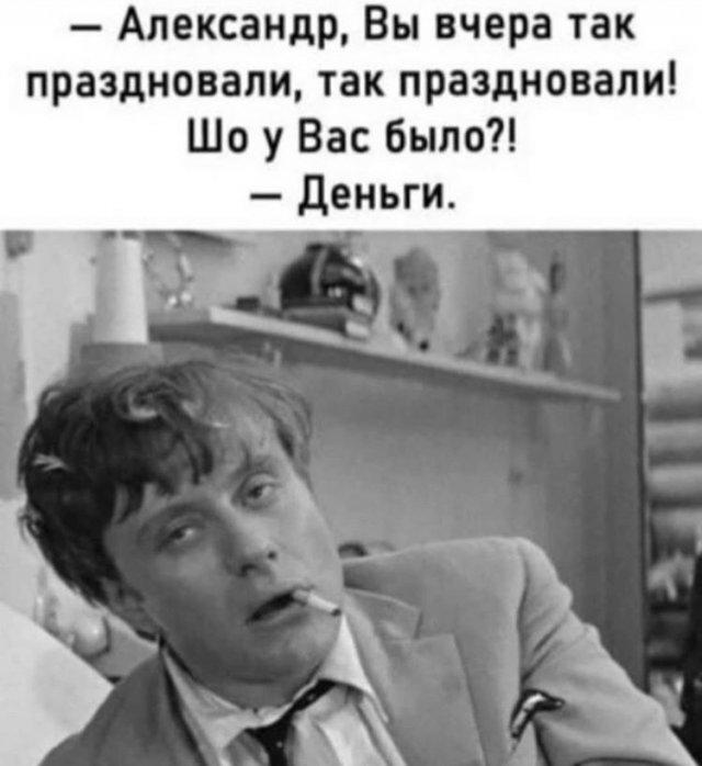 198425_10_trinixy_ru.jpg