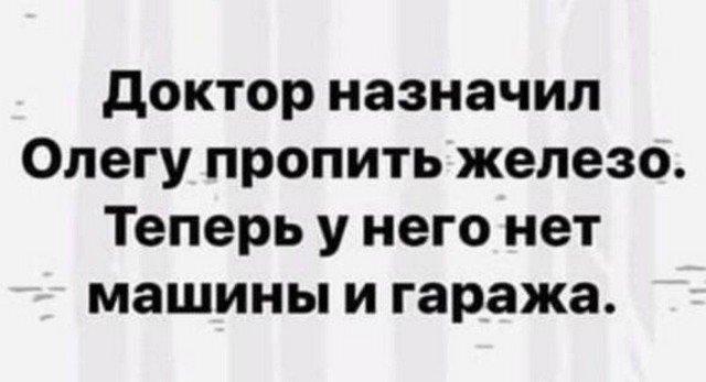 198471_1_trinixy_ru.jpg