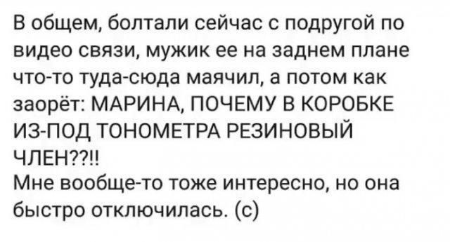 198471_2_trinixy_ru.jpg